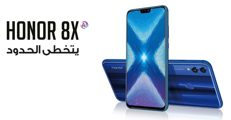 هونر 8 x مواصفات ومميزات وعيوب هاتف هونور 8 اكس